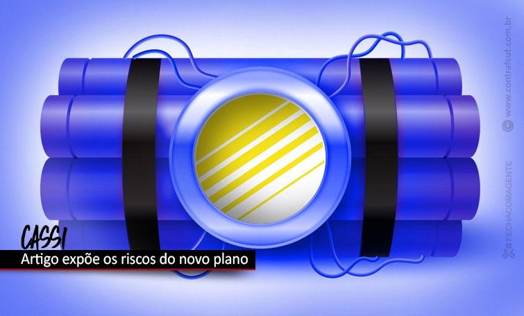 Conheça as armadilhas do plano Cassi Essencial