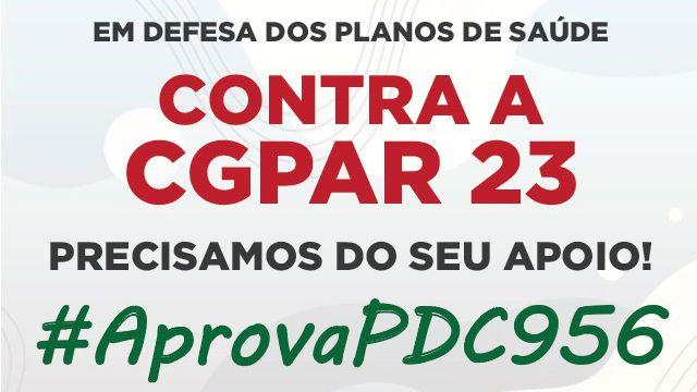Câmara aprova urgência na tramitação do projeto que barra a CGPAR 23