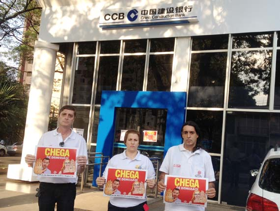 Sindicato critica o enxugamento de quadro no CCB, que agora ficou com apenas três funcionários em Londrina