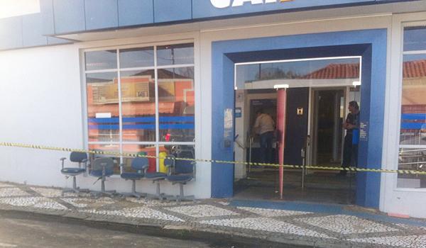 Este foi o segundo ataque a banco na base do Sindicato de Arapoti em 2017