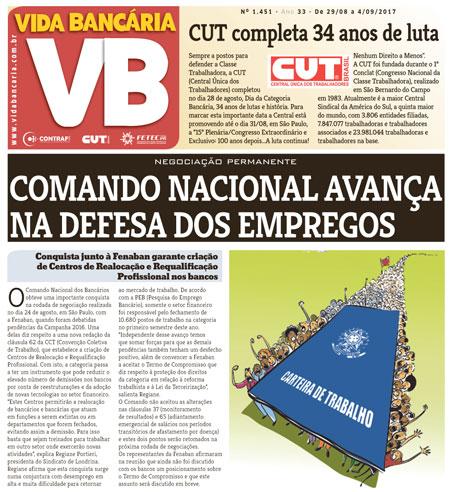 Vida impresso comenta conquista de Centros de Realocação nos bancos