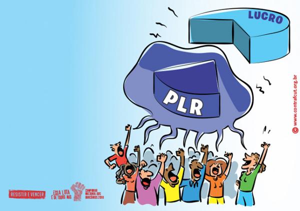 Empregados recebem crédito da PLR na quinta-feira (6/09)