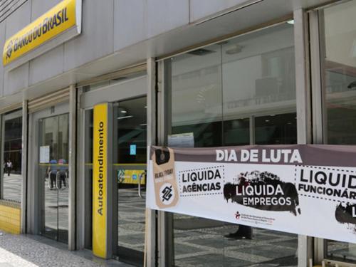"""Protesto em São Paulo denunciou o desmonte que o governo Temer está """"promovendo"""" do Banco do Brasil - Foto: Anju"""