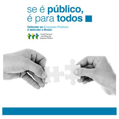 """""""Para que serve a Caixa Econômica? Para que serve o Banco do Brasil? Para que serve a Petrobrás?"""", indagou Rodrigo Maia"""