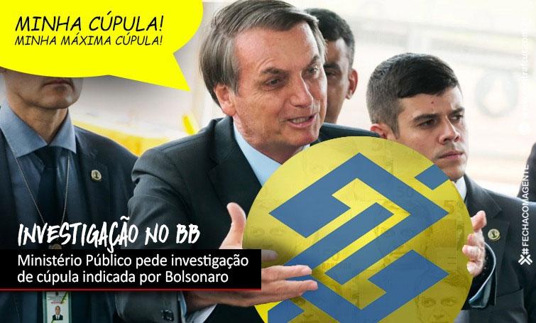 MP quer que TCU investigue irregularidades cometidas pelo alto escalão do Banco do Brasil