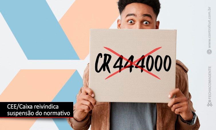 CEE reivindica suspensão do normativo CR 444 000