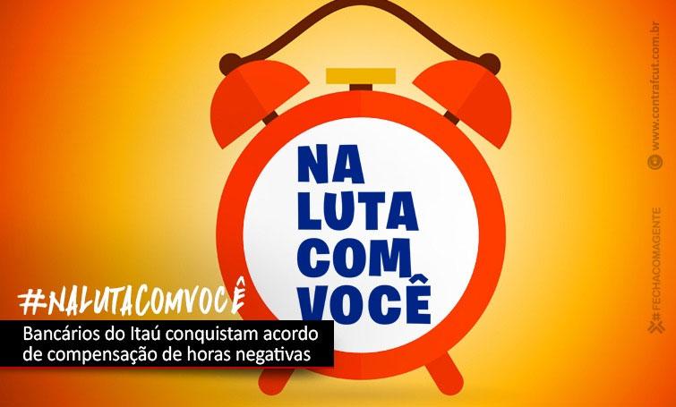 COE Itaú conquista modelo de compensação das horas negativas