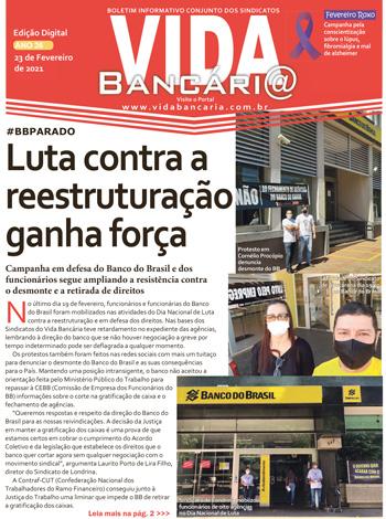 Defesa do Banco do Brasil ganha força