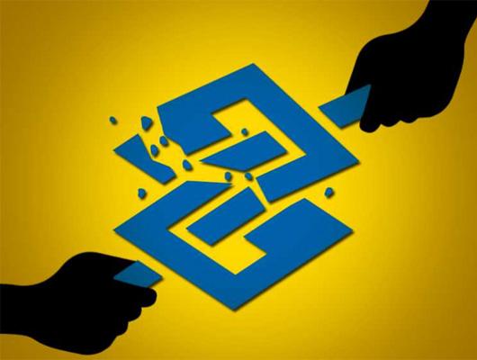Entidades pedem apoio de parlamentares contra desmonte do Banco do Brasil