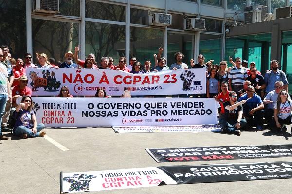 As resoluções da CGPAR foram alvo de protestos no ano passado em defesa dos Planos de Saúde das empresas estatais