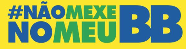 ANABB lança campanha em defesa do Banco do Brasil