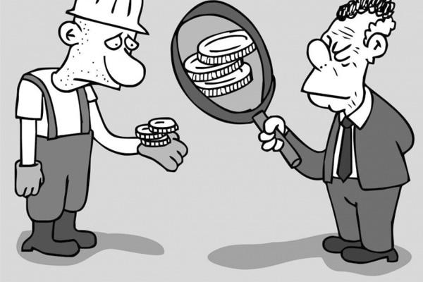 Governo quer acabar com Política de Valorização do Salário Mínimo