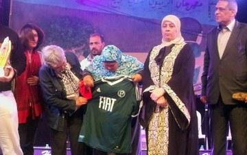 Bassem foi assassinado pelo exército israelense durante manifestação pacífica, enquanto vestia camisa do Palmeiras